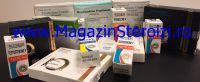 STACK 2  Proviron/Deca-Durabolin/Winstrol (Cutting/Lean Mass)