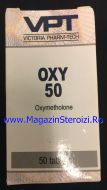 Oxy 50